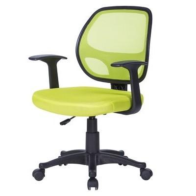 Marco Green Homeoffice Chair